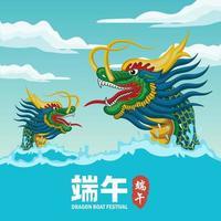festival de course de bateau dragon chinois, conception de personnage mignon festival de bateau dragon heureux sur fond illustration de carte de voeux. vecteur