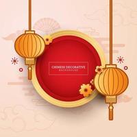 fond décoratif chinois pour carte de voeux de nouvel an