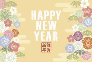 modèle de vecteur de carte de voeux de nouvel an décoré de charmes de bon augure vintage japonais.