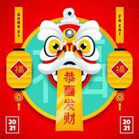 tête de lion gong xi fa cai vecteur