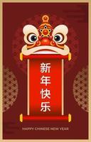 affiche de fête du nouvel an chinois vecteur
