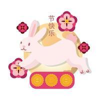 carte de festival mi automne avec icône de style plat lapin et lune