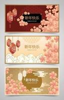 bannières du nouvel an chinois vecteur