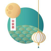 icône de lune festival mi automne vecteur