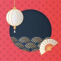 festival de la mi-automne avec des vagues dans un cadre circulaire et des lanternes