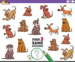 trouver deux mêmes jeux d'images de chiens pour les enfants vecteur