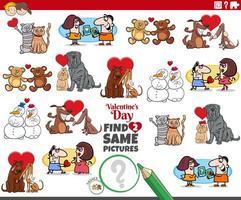 trouver deux mêmes couples de dessins animés à la saint valentin vecteur
