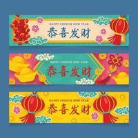 joyeux nouvel an chinois bannière horizontale colorée vecteur