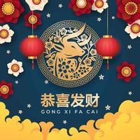 nouvel an chinois avec le symbole de l'emblème du bœuf vecteur
