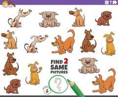 trouver deux mêmes jeux de chiens pour les enfants vecteur