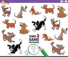 trouver deux mêmes personnages de chiens pour les enfants vecteur