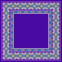 Vecteur de frontière islamique décorative