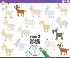 trouver deux mêmes jeux éducatifs de chèvres pour les enfants vecteur