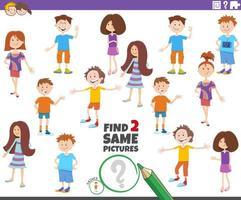 trouver deux mêmes images du jeu de personnages enfants vecteur