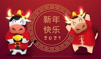 joyeux nouvel an chinois 2021 bannière du zodiaque bœuf