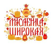 vecteur sur le thème du carnaval de vacances russes. traduction russe large mardi gras ou maslenitsa.