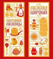 vector set bannière sur le thème du carnaval de vacances russes. traduction russe large et heureuse maslenitsa de mardi gras.