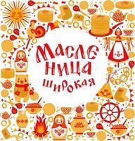 vecteur sur le thème du carnaval de vacances russes. traduction du russian-shrovetide ou maslenitsa large.