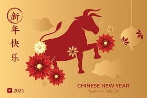 carte de voeux de nouvel an chinois