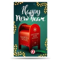 Bonne année, carte postale verticale verte avec des guirlandes, beau lettrage et boîte aux lettres du père Noël avec des cadeaux vecteur