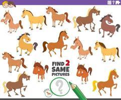 trouver deux mêmes chevaux jeu éducatif pour les enfants vecteur