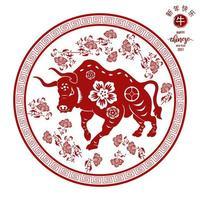 modèle traditionnel chinois de bonne année chinoise vecteur