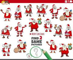 trouver deux mêmes tâches éducatives de personnages de Noël vecteur