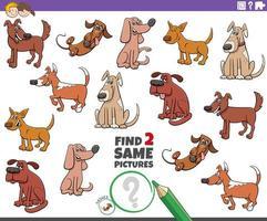 trouver deux mêmes tâches éducatives de chiens pour les enfants vecteur