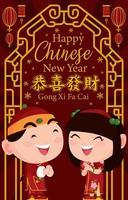 célébrer le nouvel an chinois vecteur