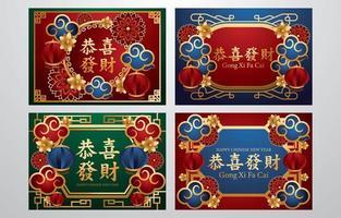 carte de nouvel an chinois vecteur