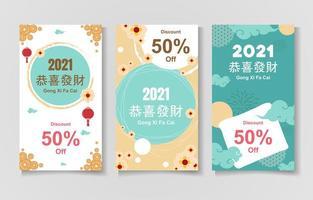 gong xi fa cai 2021 vente avec une couleur douce vecteur