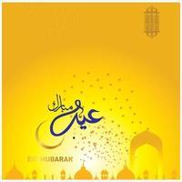 célébration islamique eid mubarak vecteur