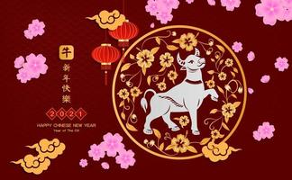 nouvel an chinois 2021 année du bœuf, caractère de bœuf coupé en papier rouge, fleurs et éléments asiatiques avec style artisanal sur fond.