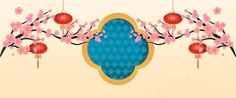 bannière éléments asiatiques avec fleur de style artisanal et lampe de vecteur. vecteur