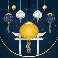 Élégantes lanternes colorées et porte blanche dans un style culturel chinois vecteur