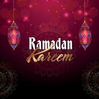 fond de ramadan avec lanterne islamique vecteur