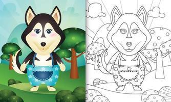 modèle de livre de coloriage pour les enfants avec une illustration de personnage de chien husky mignon vecteur