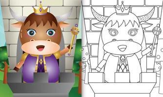 livre de coloriage pour les enfants avec une illustration de personnage mignon roi buffle vecteur