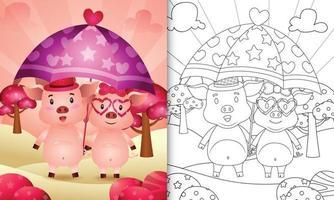 Livre de coloriage pour les enfants avec un joli couple de cochons tenant un parapluie sur le thème de la Saint-Valentin vecteur