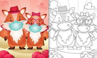 Livre de coloriage pour les enfants avec un joli couple de renard de la Saint-Valentin utilisant un masque protecteur vecteur