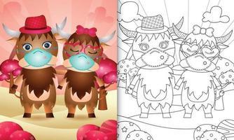 Livre de coloriage pour les enfants avec un joli couple de buffles de la Saint-Valentin utilisant un masque protecteur vecteur