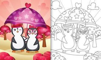 Livre de coloriage pour les enfants avec un joli couple de pingouin tenant un parapluie sur le thème de la Saint-Valentin vecteur