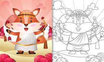 Livre de coloriage pour les enfants avec un ange renard mignon utilisant le costume de Cupidon sur le thème de la Saint-Valentin vecteur