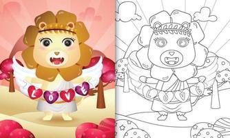 Livre de coloriage pour les enfants avec un ange lion mignon utilisant un costume de cupidon tenant un drapeau en forme de coeur vecteur