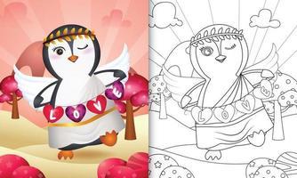 Livre de coloriage pour les enfants avec un ange pingouin mignon utilisant un costume de cupidon tenant un drapeau en forme de coeur vecteur