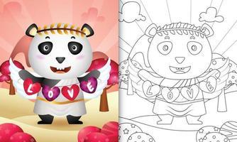 Livre de coloriage pour les enfants avec un ange panda mignon utilisant un costume de cupidon tenant un drapeau en forme de coeur vecteur