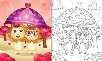 Livre de coloriage pour les enfants avec un joli couple de lion tenant un parapluie sur le thème de la Saint-Valentin vecteur