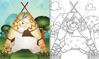 livre de coloriage pour les enfants avec une jolie illustration de caractère tribal boho alpaga vecteur