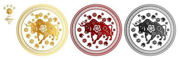 modèle traditionnel chinois de bonne année chinoise avec motif de boeuf isolé sur fond blanc pour l'année du boeuf vecteur