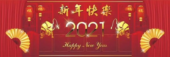 nouvel an chinois 2021 année du boeuf, éléments asiatiques rouges et or avec style artisanal sur fond.